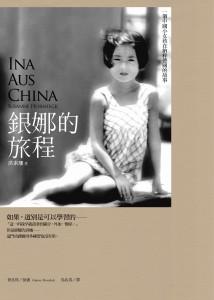 Ina aus China, Taibei 2010