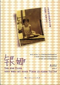 Ina aus China, Shanghai 2010